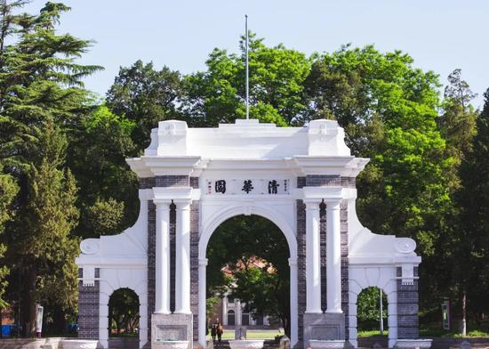 2021年清华大学硕士研究生招生简章公布