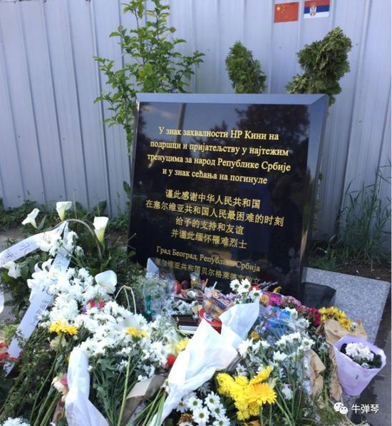 当年被炸的中国使馆前现在摆满鲜花