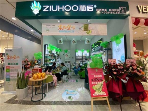 植后芦荟护肤品,消费者对健康、自然、绿色,生态的渴望,是植后一贯的品牌特色与卖点