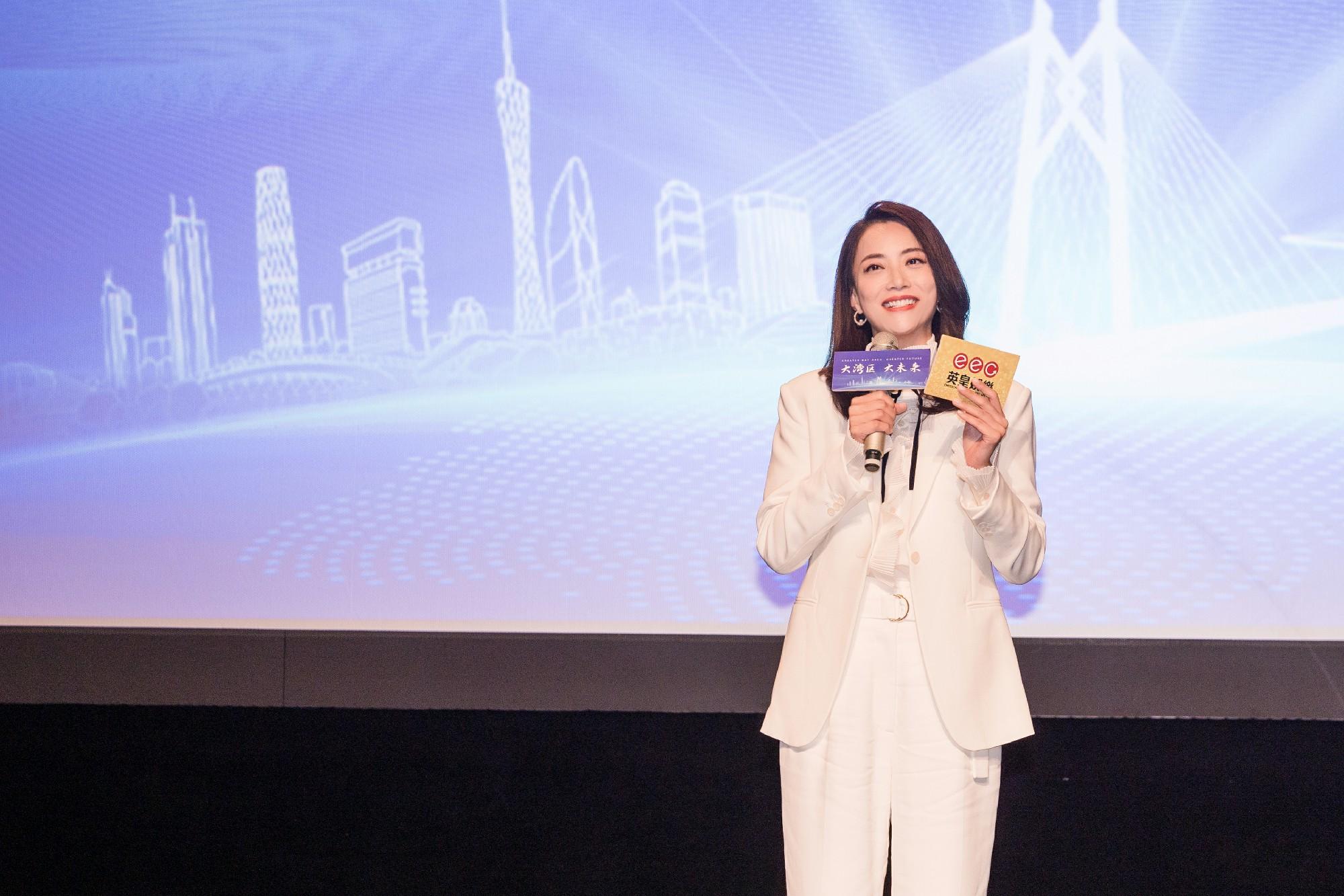 英皇娱乐大湾区总部正式落户广州 霍汶希容祖儿惊喜现身群星闪耀恭祝开业大吉