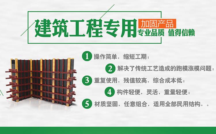 新型钢背楞专业厂家 河北天建钢结构股份有限公司