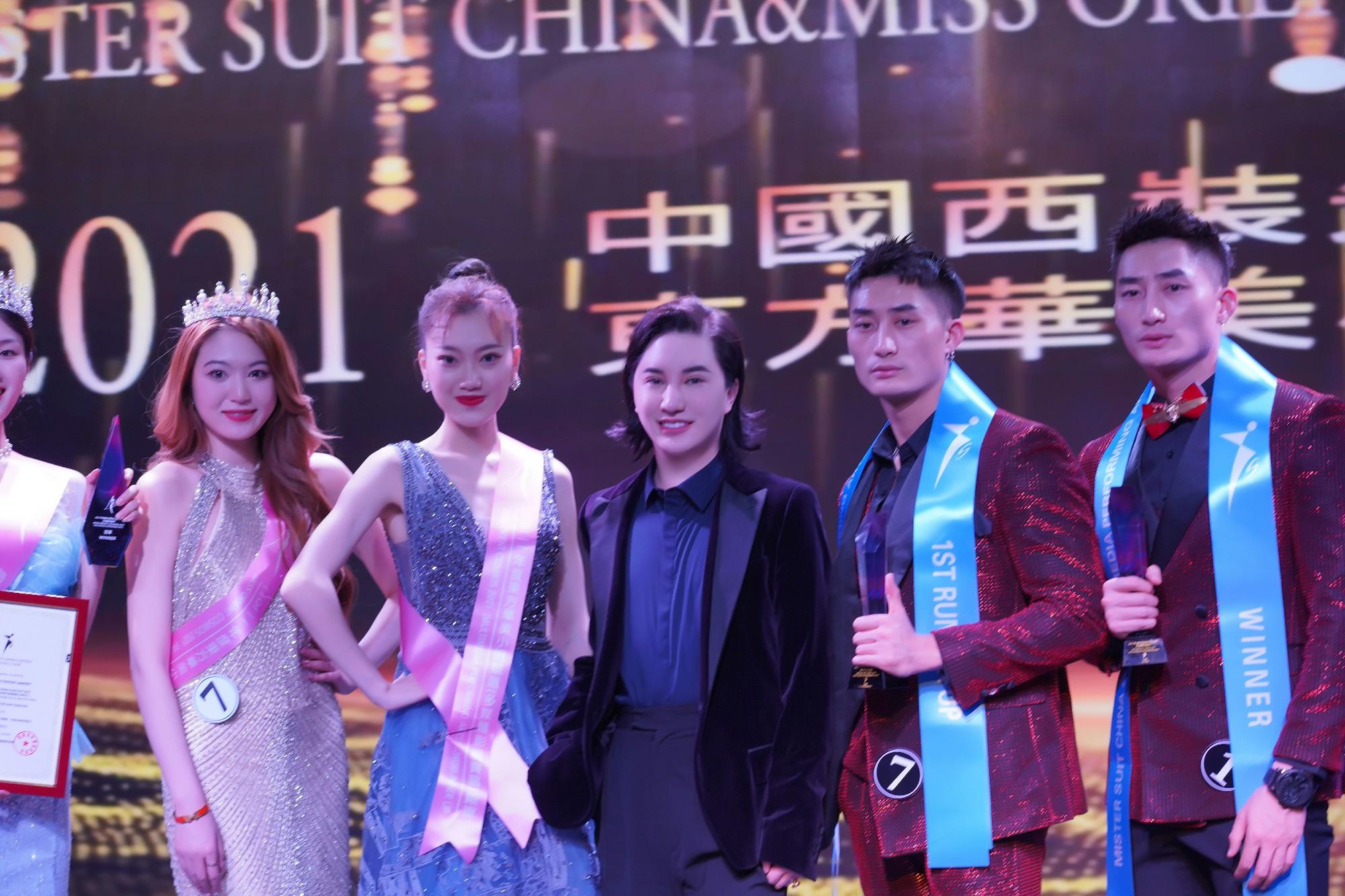 活氣麗创始人郑善方担任2021中国西装先生东方华美小姐分赛区评委