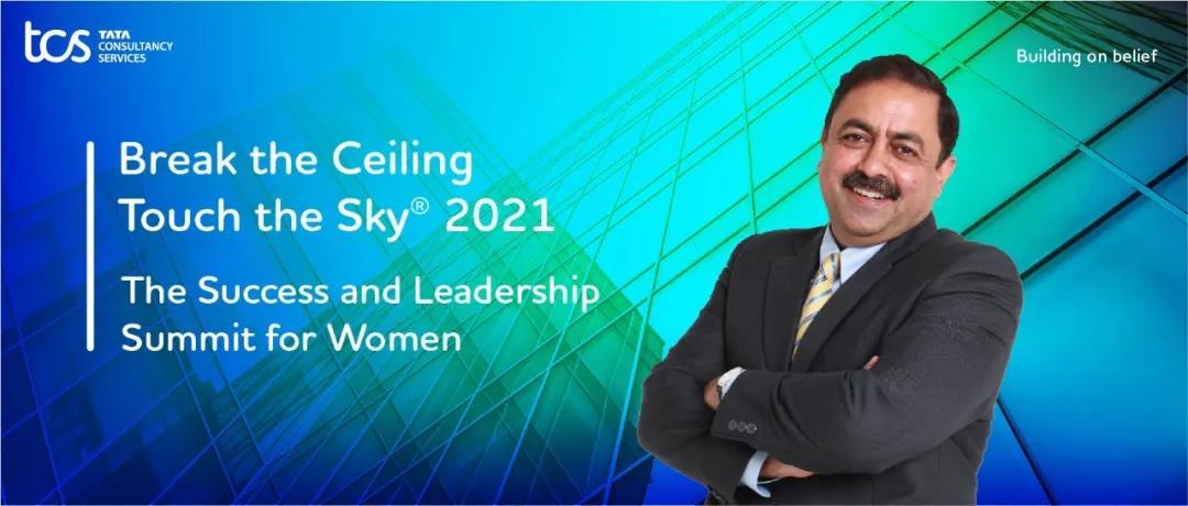 塔塔咨询(TCS)中国区总裁Suneet Puri出席2021年女性职场成功与领导力峰会