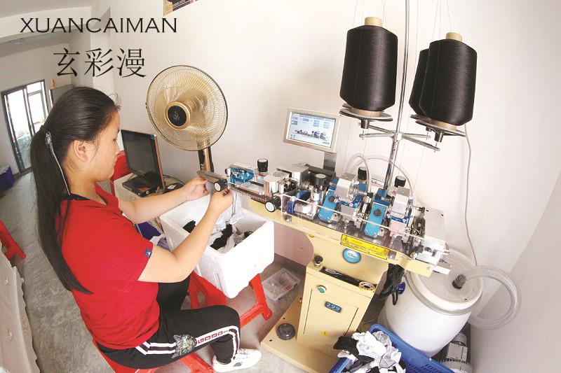 袜子加工机节能吗,广州玄彩漫实力雄厚是个不错的选择