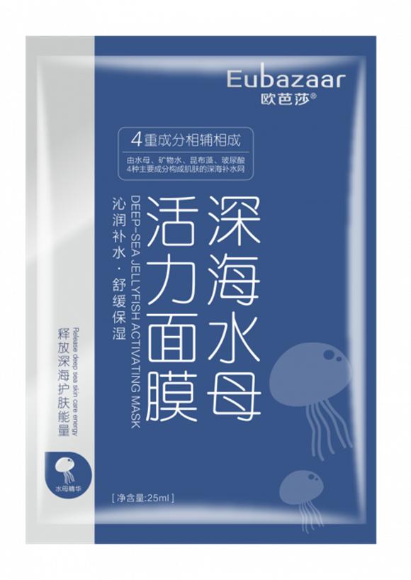 广州欧汝莎化妆品有限公司,带来一站式智能护肤新体验