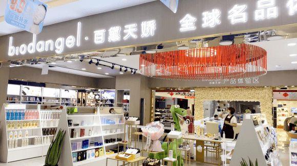 百黛天娇美妆集合店,如抓住年轻消费者的需求