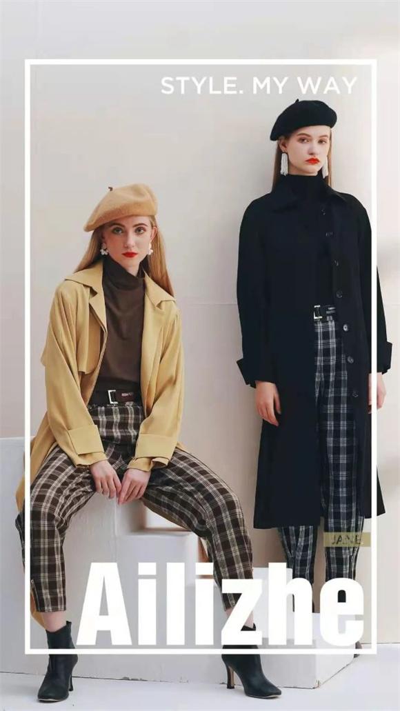艾丽哲时尚女装,艾丽哲风衣系列,亦刚亦柔,绽放当代女性多元力量