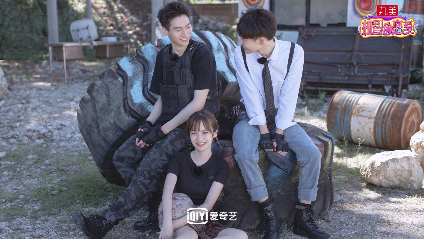 《机智的恋爱》发布甜蜜拍摄任务 上演三人行修罗场