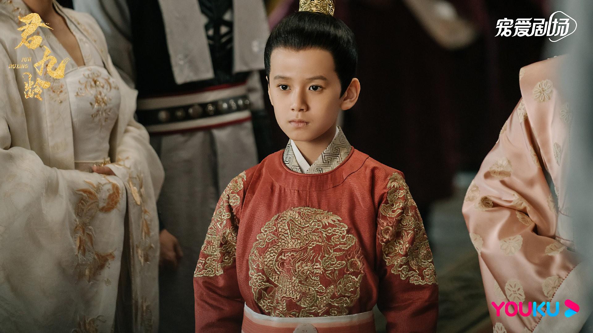 林子烨《君九龄》收官 谱写小王爷成长之路