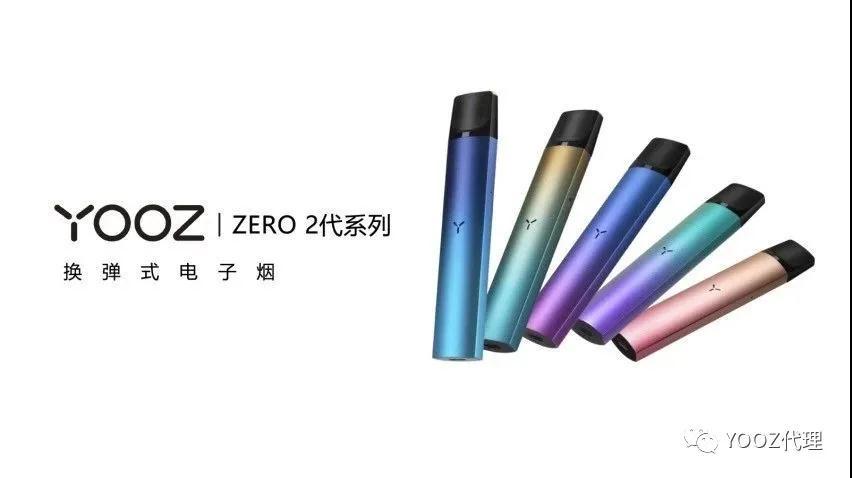 YOOZ柚子二代ZERO,yooz柚子烟弹丨最新测评