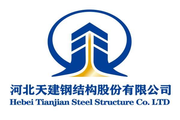 河北天建钢结构股份有限公司-钢背楞技术服务专家