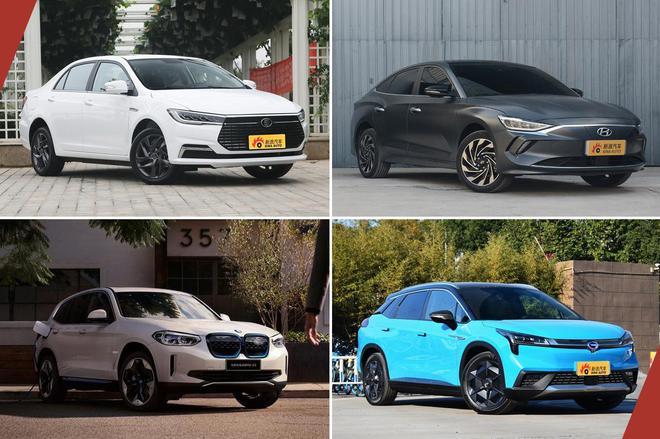 谁说新能源车必须有新旧势力之分?