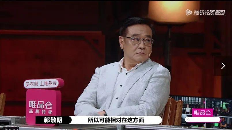 讲武德的香港导演人均暴脾气?