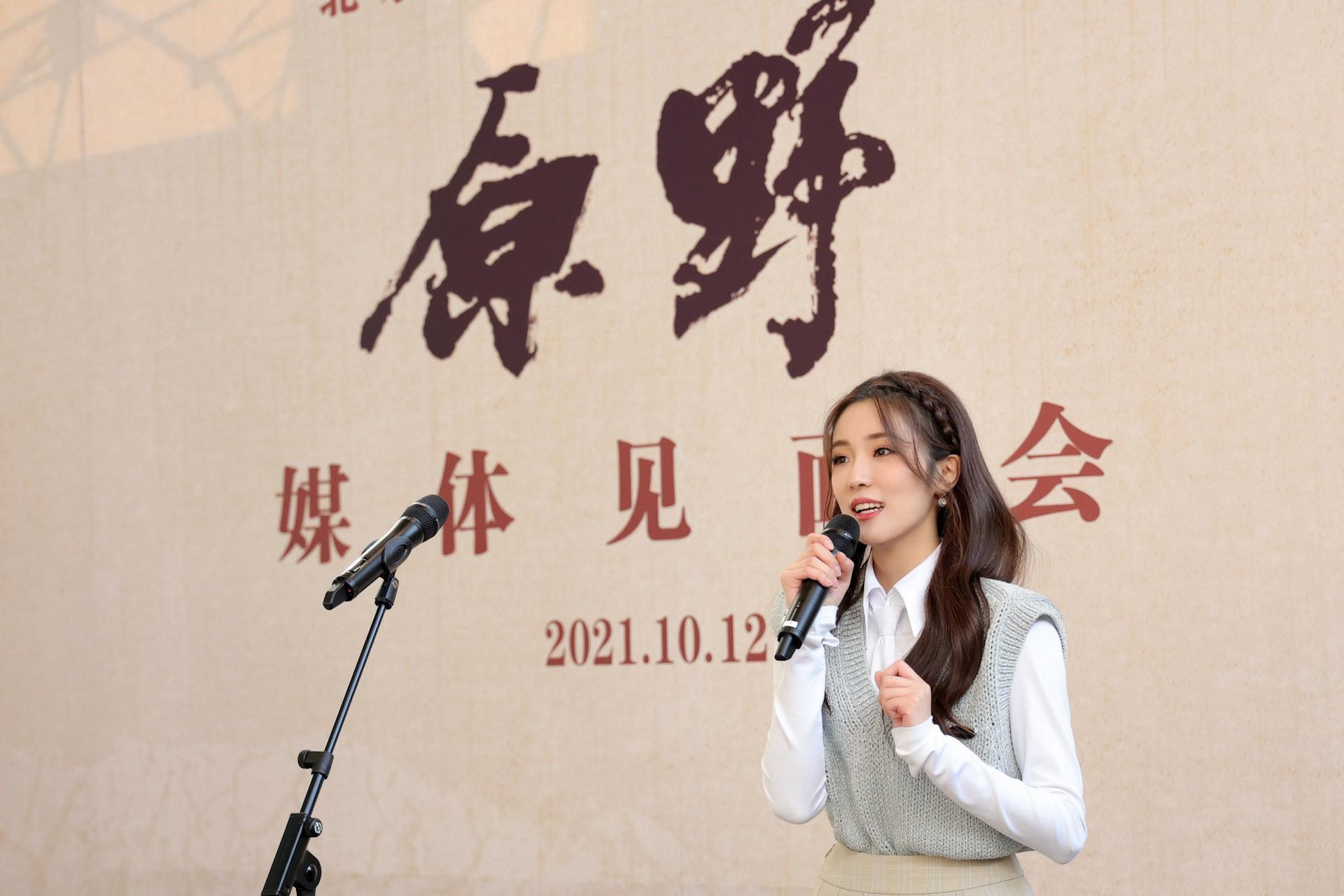 """张可盈出演女主角""""金子"""" 人艺大戏《原野》将于本月底上演"""