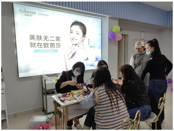 欧芭莎化妆品让合作商根据自己的经济能力来灵活选择