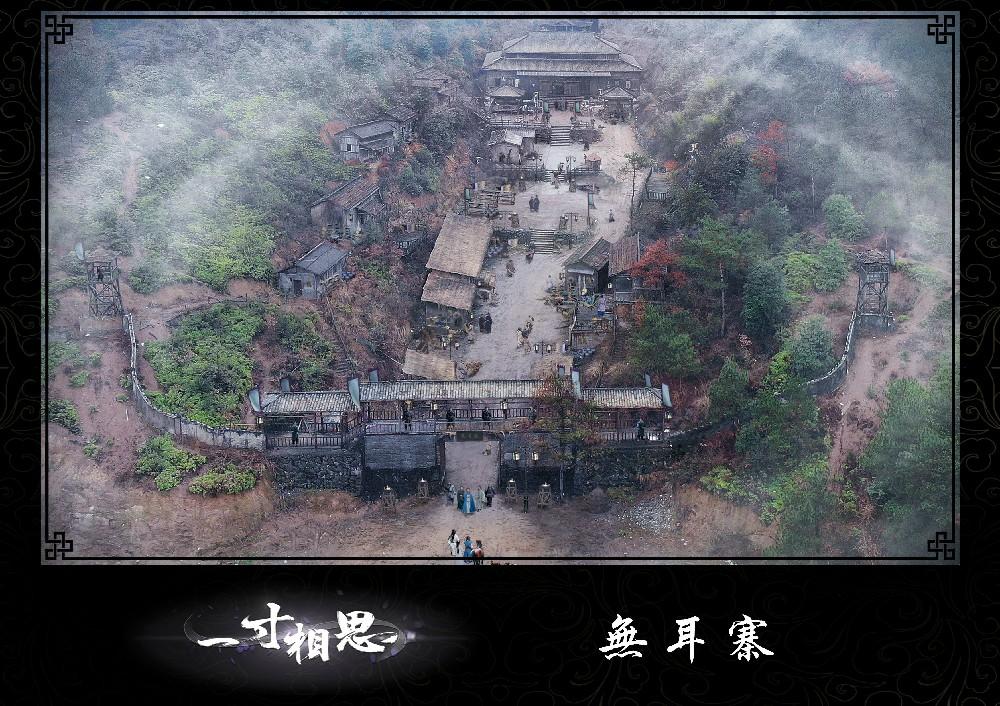 《一寸相思》《你是我的永恒星辰》细节控美术总监刘京平