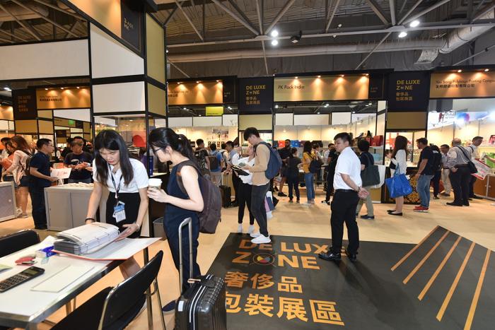 官宣!香港奢侈品包装展2021年隆重登场!!