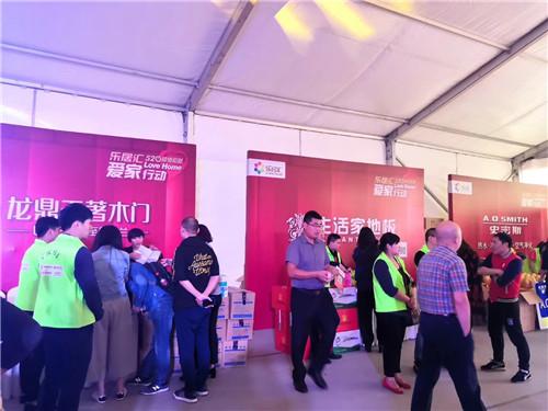 5月20日,乐居汇六大品牌联合,在居然之家北四环店举办了520爱家行动,现场抽奖
