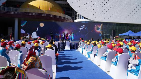 """航空航天爱国主义科普活动正式启动  """"筑梦西藏·圆梦太空·爱我中华"""""""