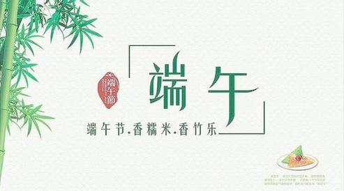 2018香港的假期安排,香港端午节放假几天