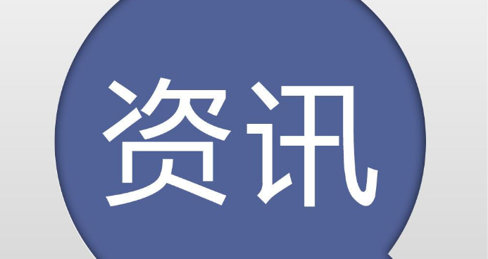 好消息来啦!安徽、江西等多地6月23日可查2021年高考成绩