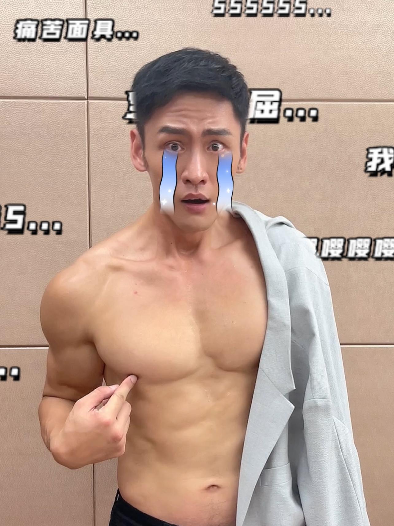 行走的荷尔蒙 肌肉男神顾佑明的身材你想拥有吗?
