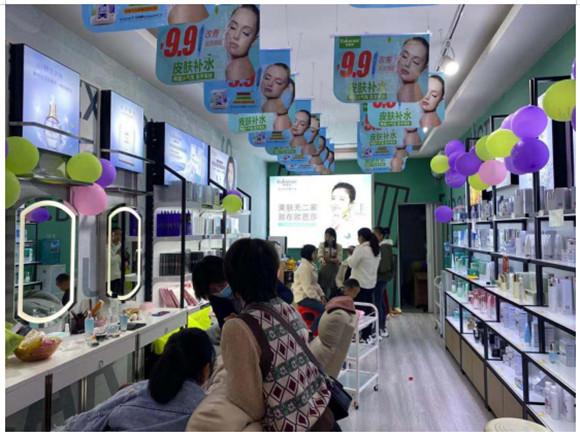 植后芦荟护肤品为广大合作商增添新的盈利店一同发展共同致富