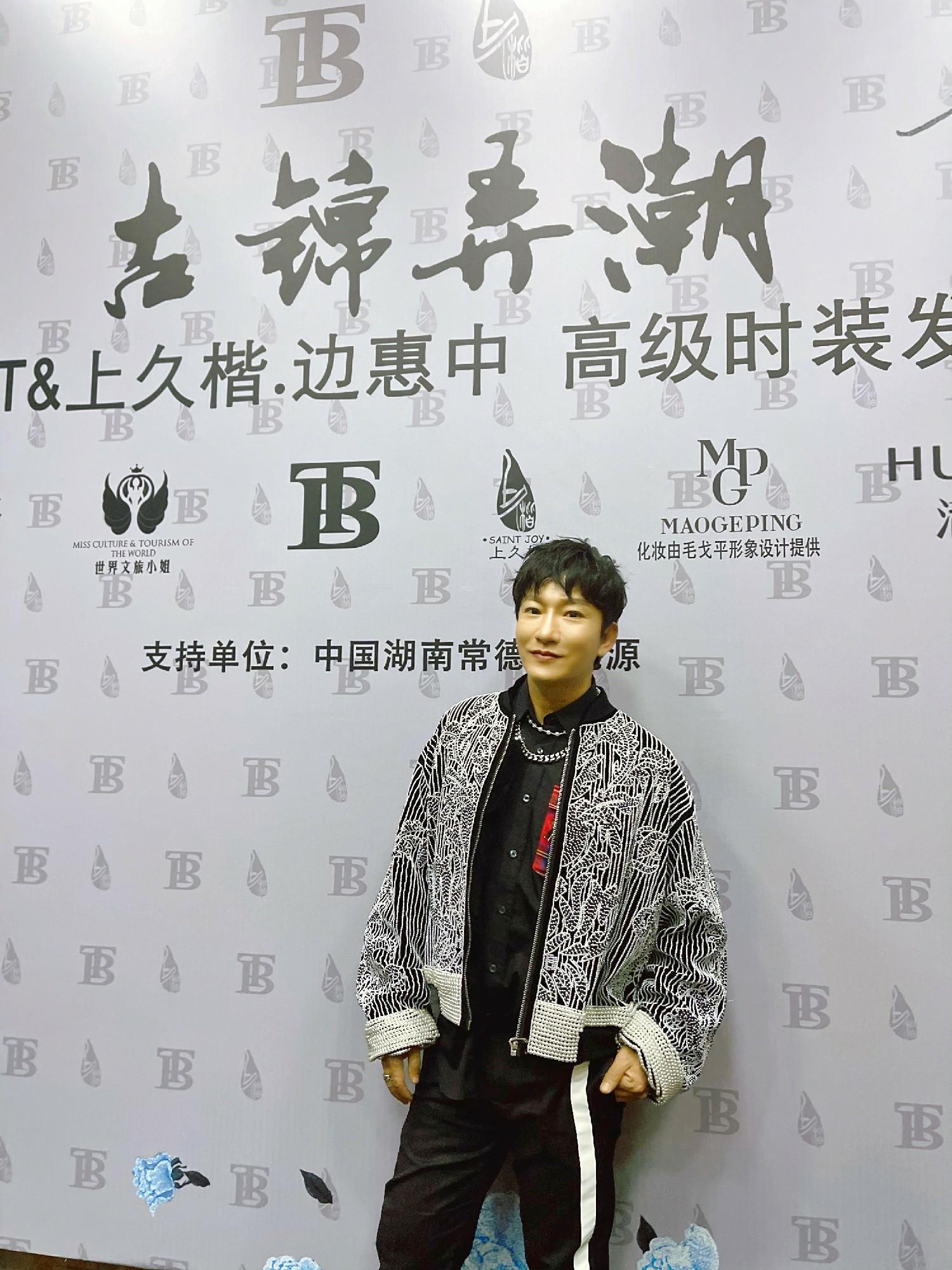 李炳辰亮相中国国际时装周 享受古风与时尚的视觉碰撞