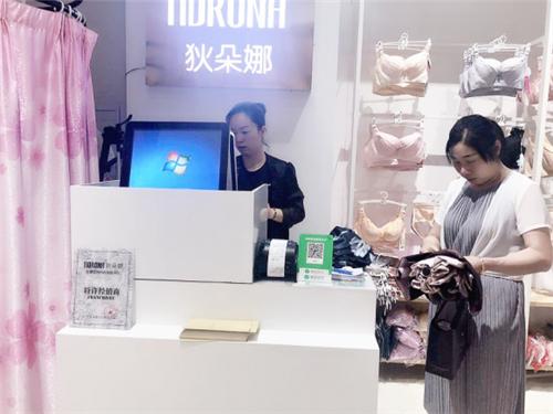 内衣二线品牌排行,狄朵娜内衣创业致富神话