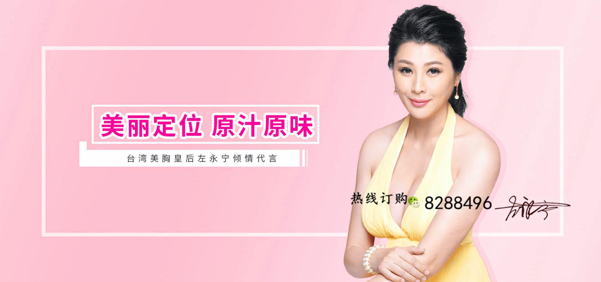 刘燕酿制粉嫩公主酒酿蛋美胸为何如此受欢迎?