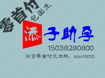 北京第一医院捐卵总鬃姿作鬃