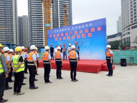 宁波新世界广场三期项目组织防台防汛应急演练