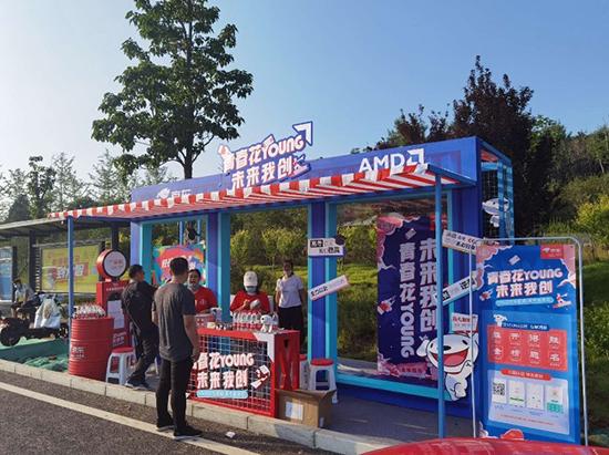 京东电脑配资 设高考加油站 助力考生逐梦7月金榜题名