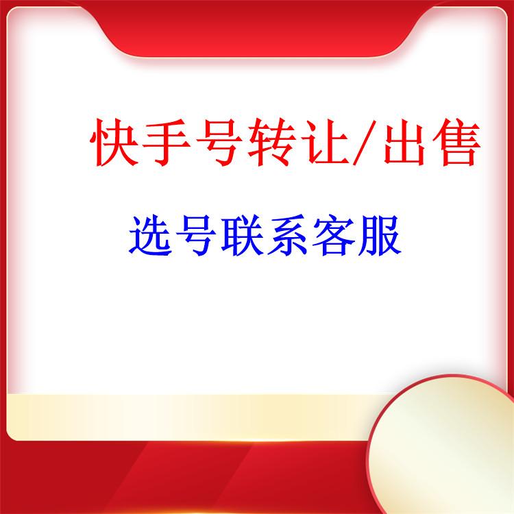 云象素材 (14).jpg