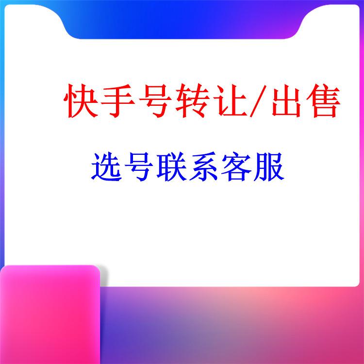 云象素材 (5).jpg