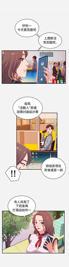 图片包含 游戏机, 电脑, 桌子 描述已自动生成