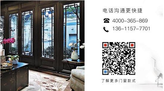 中式极简仿古门窗13611577701