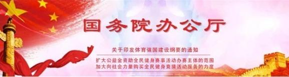 助力慈善2020年海南慈善投资大赛正式启动