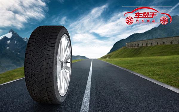 广州车帮手汽车用品以品质、实力、新的
