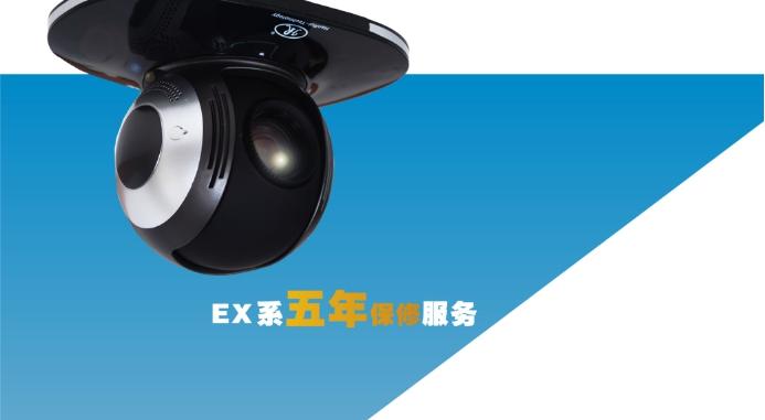 从汉锐9系/EX系产品看视频会议摄像机高清