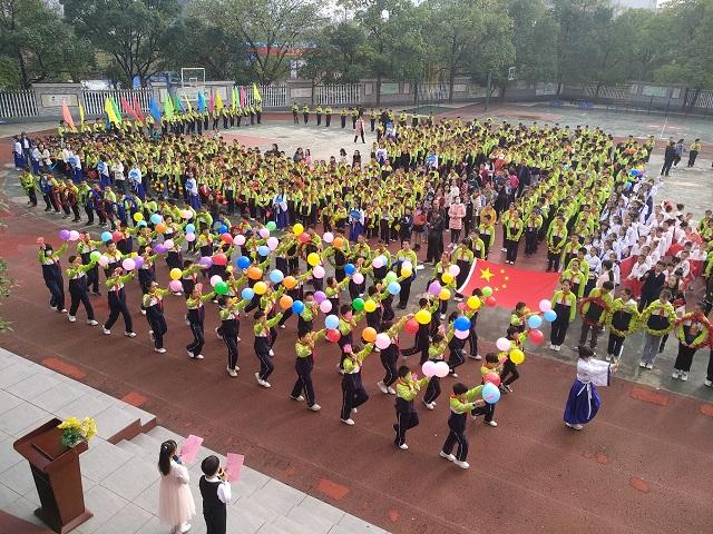怀化市鹤翔学校第二届国学+体育节圆满落幕