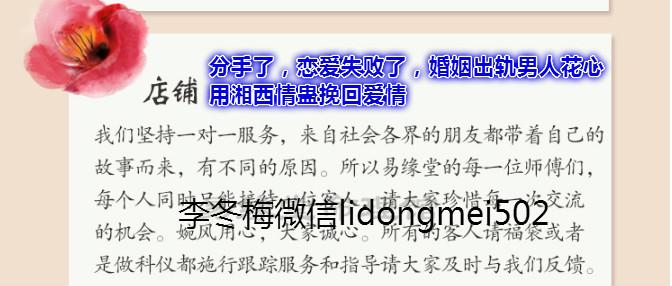 QQ图片20200811065423_meitu_26.jpg