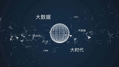 天九共享:抱团3.0 根植于大数据的抱团新模式