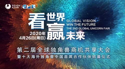 天九共享:平台助力经济新引擎