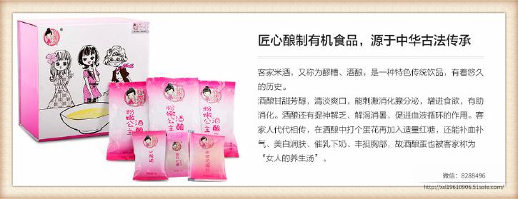 劉燕釀制美胸靠譜嗎多少錢?是真的有效嗎?