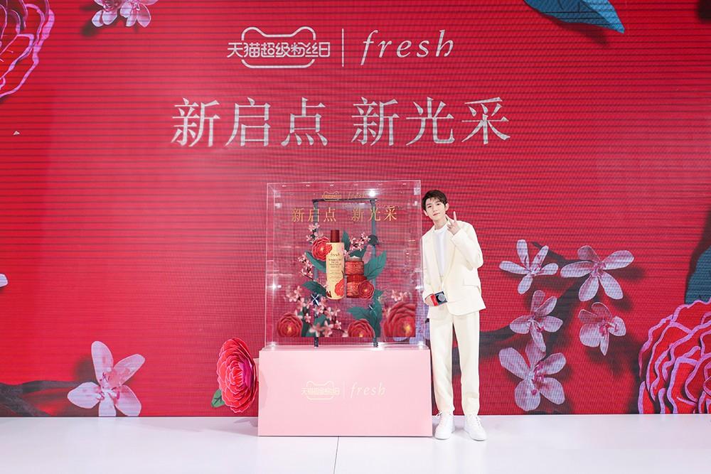 新啟點 新光采 fresh馥蕾詩紅茶家族新年限量煥新上市,打造花YOUNG美肌
