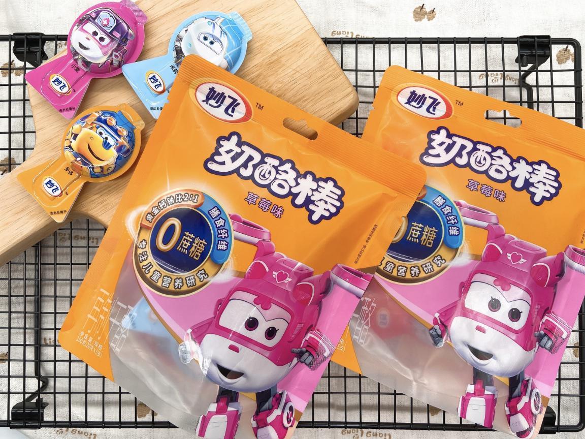 """妙飛推出兒童健康零食""""0蔗糖奶酪棒"""",春節將成新的增長點"""