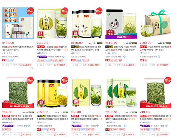 触达更多消费者 京东超市助推国产名品登上中欧地理标志榜单