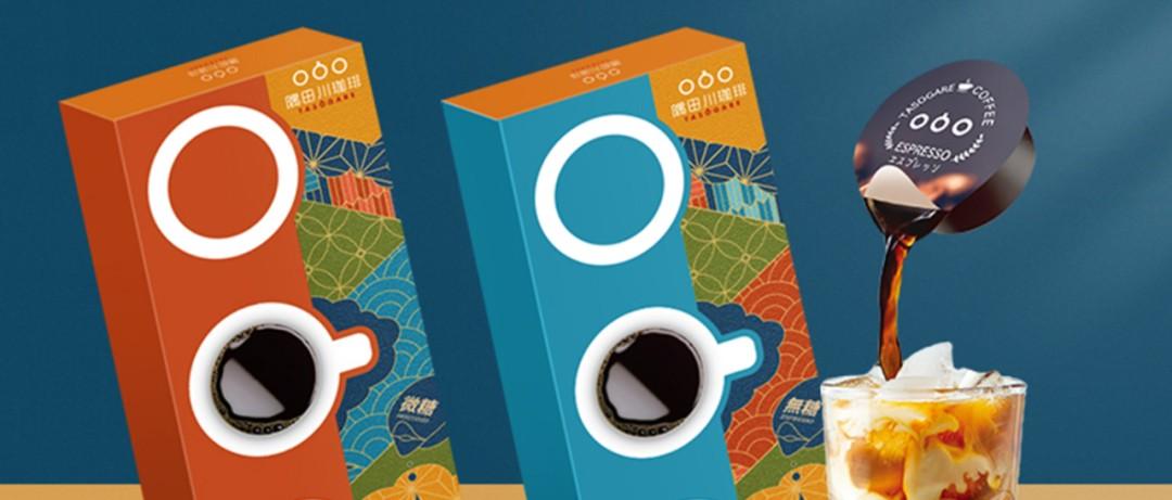 销量超3亿杯,把咖啡卖到亚运会,隅田川咖啡做对了什么?