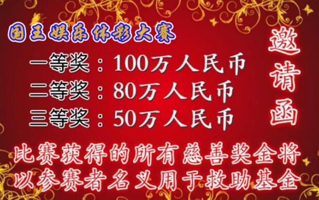 深圳首届公益慈善大赛正式召开